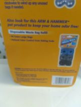 Arm & Hammer BONE Dog Waste Dispenser and Disposabl Waste Bags 30 count NEW!- image 7