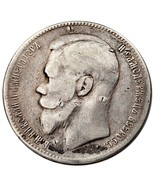 1898 Silver Russia 1 Rouble Very Good+ Condition Y# 59.3 - $976,23 MXN