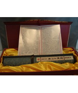 Along the River During the Qingming Festival Reproduced on Scroll, Boxed Gift  - $28.00
