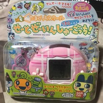 Tamagotchi School Seto Zein Shugotchi School pink S03 BANDAI NEW Unused ... - $149.99