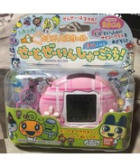 Tamagotchi School Seto Zein Shugotchi School pink S03 BANDAI NEW Unused ... - $149.99