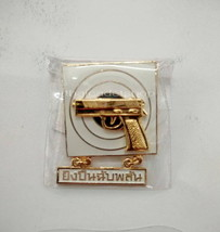 Royal Thai Military 3rd Class infantry Pistol Metal Badge Army, Navy, Air Force - $8.91
