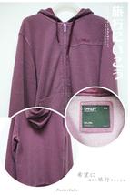 OYFZDRMM33 Oakley Dark Red Sweater Front Zip Slim Fit Hoodie Men M Medium Size - $69.99