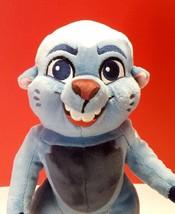 "EUC Disney Store Lion Guard King Bunga Badger Plush Stuffed Toy Authentic 10"" - $8.99"