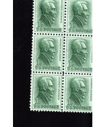 Stamps - U. S.Postage 1 Cent Andrew Jackson 6 Mint Stamps  - $2.50