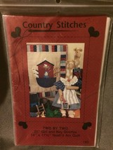 "Country Stitches - Pattern 20"" Girl and Boy Gir... - $5.86"