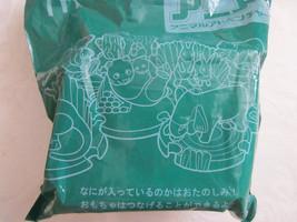 NIP McDonald Japan Happy Meal Toy, Animal Adventure Mystery Bag Free Ship! - $6.79