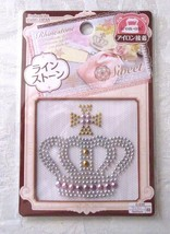 NEW! Bling Crown Iron-On Iron On Transfer Applique Embellishment Silver ... - $6.18