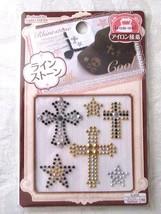 NEW Crucifix Cross & Star Iron-On Iron On Transfer Applique Embellishmen... - $6.18