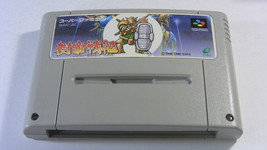 Jyutei Senki (Nintendo Super Famicom SNES SFC, 1993) Japan Import (Exclu... - $5.21