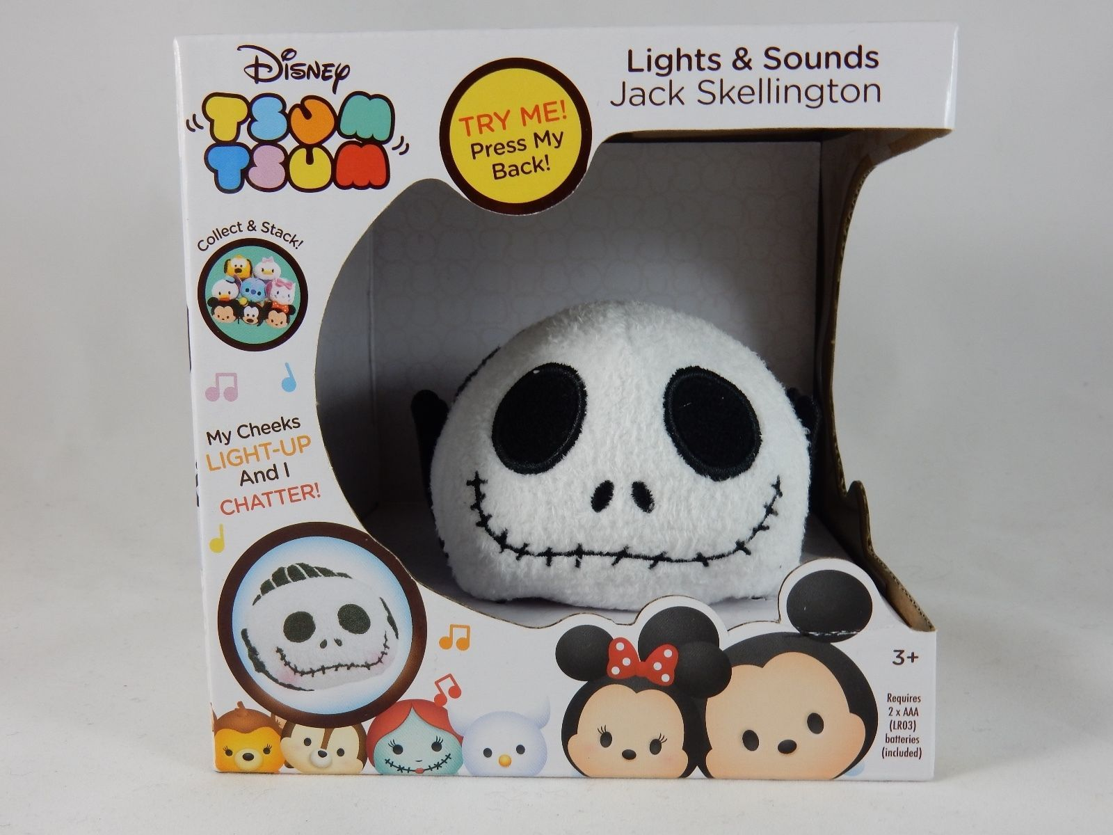 Disney Tsum Tsum Nightmare Before Christmas and 45 similar items