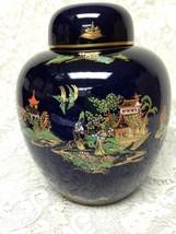 Vintage, Carlton Ware, Variant Gaudy Blue Willow XL 10.5in x 8.5in Jar w... - $237.45