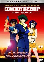 Cowboy Bebop: The Movie [Special Edition] DVD - $39.95