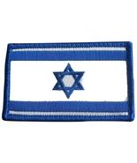 IDF BDU Israel flag embroidered sleeve patch Israeli army genuine velcro... - £5.05 GBP