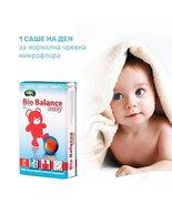 Bio Balance baby Anti colic -Calm Colic 10 sachets NBL Probiotic - $15.00+