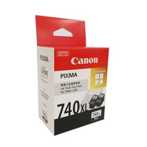 Canon PIMXA Ink Cartridges (Twin Pack) (for MG4270/MG4170/MX527),Black,PG-740XL - $52.99