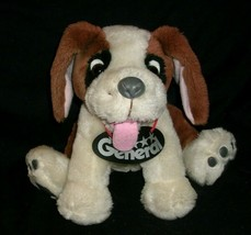"""10"""" VINTAGE RUSS BERRIE GENERAL RENT A CENTER PUPPY DOG STUFFED ANIMAL P... - $23.38"""