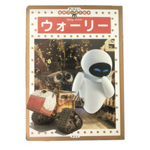 Disney Pixar Wall-E Japanese Children's Illustrated Board Books - $14.01