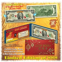 2020 Lunar Chinese New YEAR OF THE RAT 24K GOLD Legal Tender US $2 BILL ... - $13.06