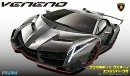 Fujimi model 1/24 real sports car series No.94 with Lamborghini Veneno e... - $84.21