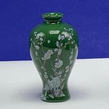 Franklin Mint vase treasure imperial dynasties miniature figurine Plum Blossom 2 - $19.06