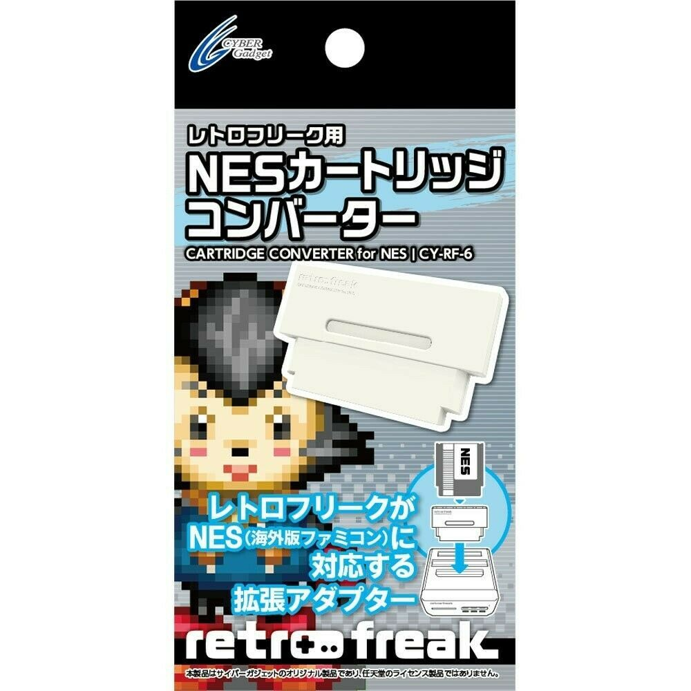 Primary image for NES cartridge converter for retro freak