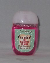 Bath & Body Works PocketBac Hand Gel Sanitizer The Struggle is Real Ice Cream - $2.96
