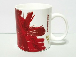 Starbucks Red & Gold Christmas Holiday Coffee Mug 2014 New Poinsettia 12 oz - $7.36