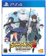 PS4 Summon Night 6 Lost Borders boundary us PlayStation 4 Japan Game Jap... - $48.85