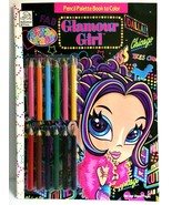 Lisa Frank Glamour Girl Pencil Palette Coloring Book w/ 12 Colored Pencils - $12.38