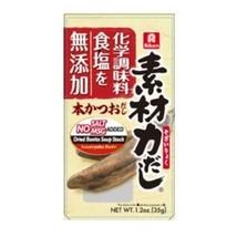 Riken Katuo Dashi, Bonito Soup Stock Umami Flavor 1.2 oz - $43.99
