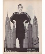 1983 Krizia New York City Manhattan Landmarks Vintage Fashion Print Ad 1... - $7.92