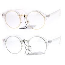 SA106 Nerd Round Clear Half Horn Rim Clear Lens Eye Glasses - $12.95