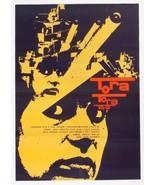 Movie Poster Tora! Tora! Tora! Rudolf Altrichter Graphic Design 1972 Cin... - $253.00