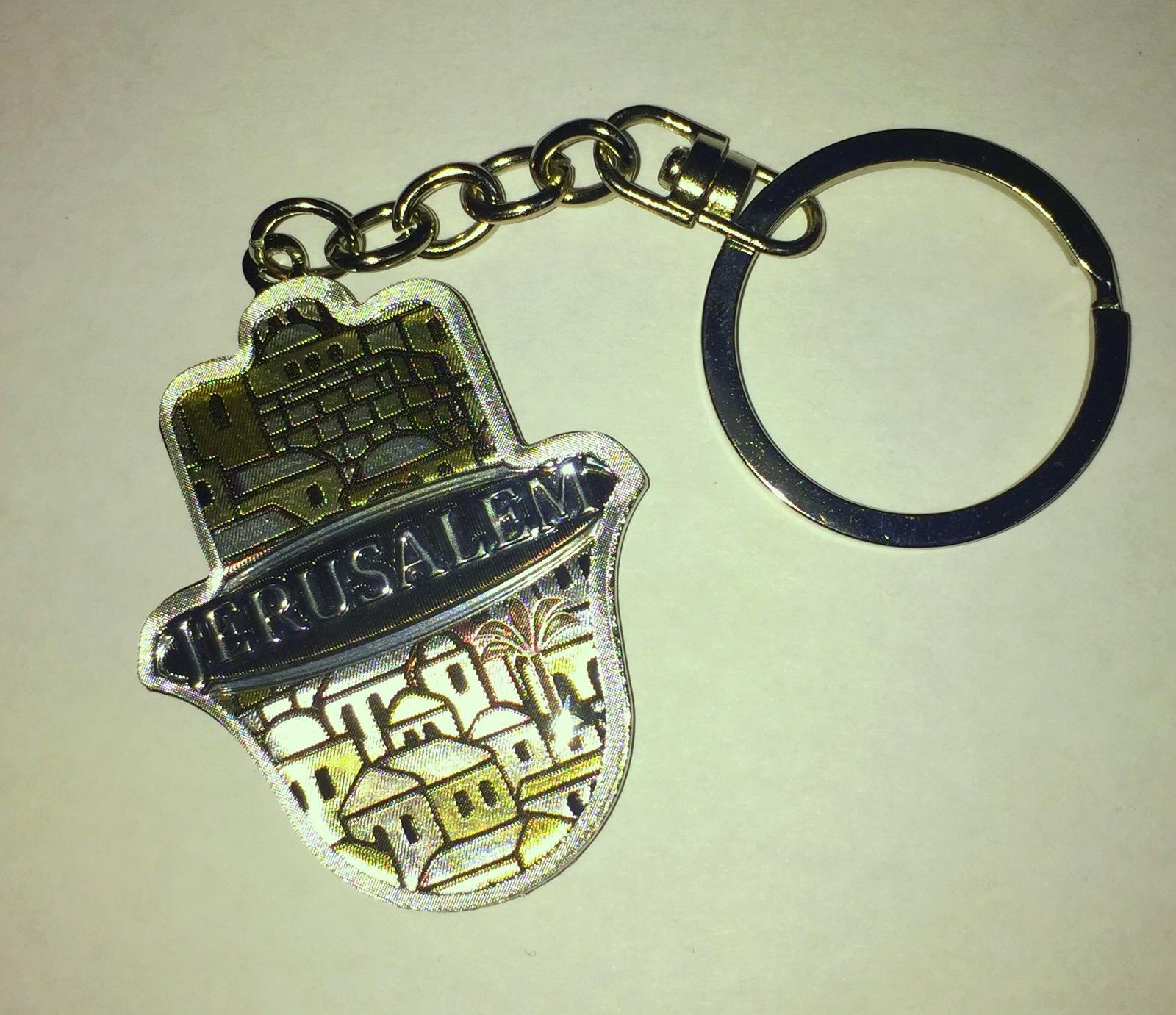 Judaica Keyring Keychain Key Charm Holder Hamsa Metal Epoxy Brown Jerusalem View