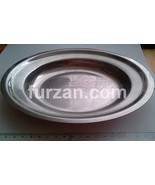 Metal plate with engraved Nade Ali dua - $50.00