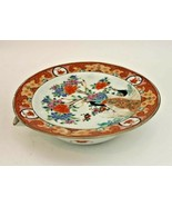 Antique Japanese Imari Porcelain Warming Dish Gold Rimmed Handpainted Ma... - $34.99