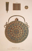 ROMAN ART Enameled Flask from Baths of Caracalla - 1893 COLOR Lithograph... - $19.80