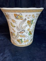 Big Flower Pot with Butterfly Design - $29.70