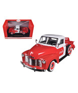 1953 Chevrolet Pickup Truck Coca Cola with Cool... - $52.99