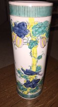 ASIAN CERAMIC VASE Floral Design Green Blue Yel... - $26.18