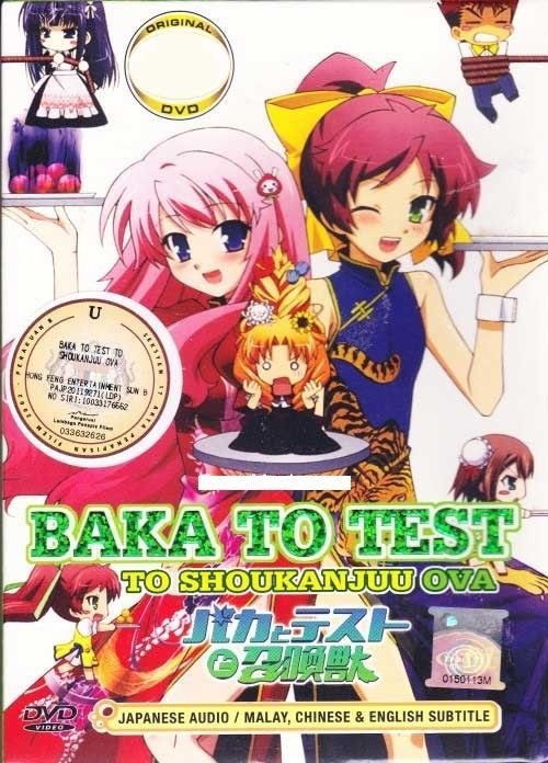 Baka To Test Ova DVD Ship From USA