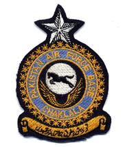 "Pakistan Air Force Base Chaklala NOS 3 3/4"" Embroidered Patch - $5.00"