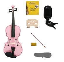 1/10 Size Pink Violin,Case,Pink Bow+Rosin+2 Sets Strings+2 Bridges+Tuner - $54.00