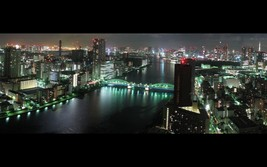 "Tokyo Japan At Night Glossy 24""X36"" Poster, Wall Decor - $18.99"
