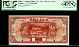 "CHINA PS2963s1 1929 5 YUAN PCGS 64PPQ ""SPECIMEN"" PAVILLION by Pool Three... - $1,895.00"