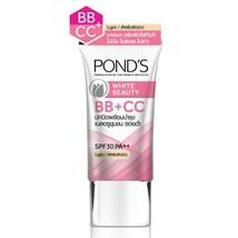 POND'S WHITE BEAUTY BB CC Cream Light Shade Whitening Face Skin Bright S... - $15.88