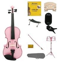 1/8 Pink Violin,Case,Pink Bow+Rosin+2 Bridges+Tuner+Shoulder Rest+Stand - $79.99