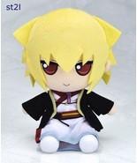 Hakuouki hakuoki Chikage Kazama plush plushie doll Gift Japan  - $99.00