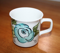 Floral Designed Cup Mug - Made in England - Holds 9 ounces - $5.99